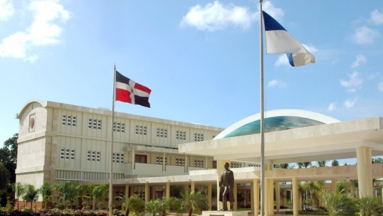 Juventud Duartiana pide autoridades de la UASD resuelvan problema página web
