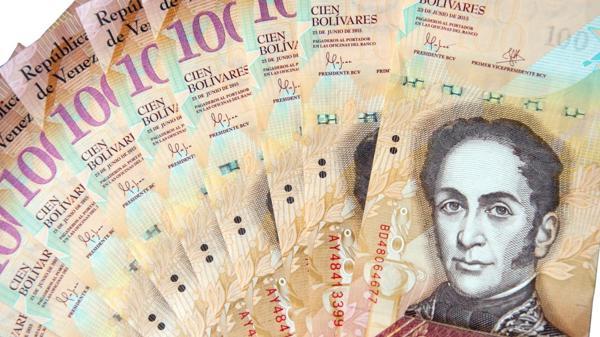 Venezuela emitirá un billete que supera en 50 veces al de mayor valor actual