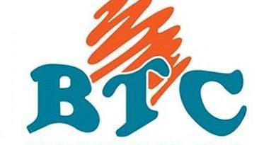 Realizarán XXI Edición de la Bolsa Turística del Caribe – BTC – del 22 al 24 de junio del 2017