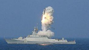 Buques de guerra rusos dispararon misiles de crucero contra el Estado Islámico en Siria