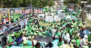Marcha Verde llega este domingo a San Pedro de Macorís