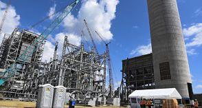 Se ha invertido US$1,550 millones en construcción plantas de Punta Catalina