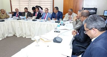 Comisión Bicameral aprueba artículos sobre la supervisión de fondos de los partidos