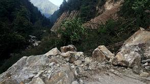 Aumentan a trece las personas fallecidas por fuerte sismo en China