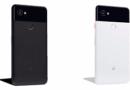Se filtran las características de Google Pixel 2 y Pixel 2 XL