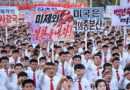 4,7 millones de voluntarios se alistan al Ejército norcoreano para luchar contra EE.UU