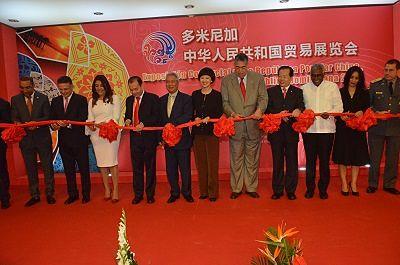 Inauguran 7ma edición de la Exposición Comercial de República Popular China en RD