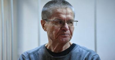 Declaran culpable por corrupción al ex ministro ruso de Desarrollo Económico