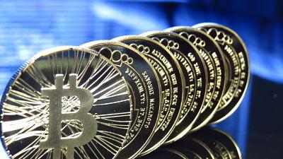 El precio del bitcóin supera los 11.900 dólares