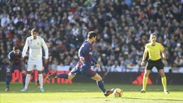 Messi ya tiene profesor