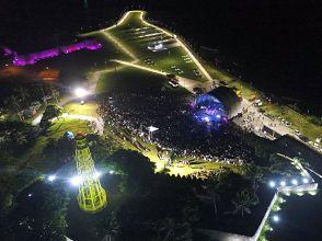 Que no pare la fiesta Turismo abrirá este año nueva temporada festiva