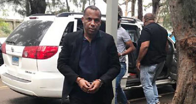 Otro juez se inhibió en caso presunto fraude Ayuntamiento Santiago