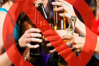 Hoy está prohibida la venta de bebidas alcohólicas y la música a alto volumen
