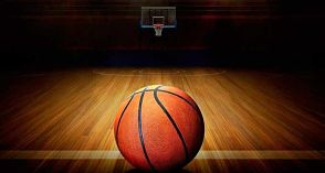 Torneo Superior Baloncesto de La Romana listo para iniciar