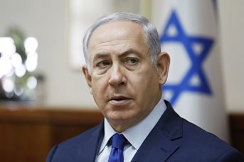 """Benjamin Netanyahu ataque a Israel fue una señal para el nuevo eje del mal""""Irán, Siria y Hezbollah"""""""