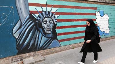 """Un vicepresidente de Irán insta al país a movilizarse ante la """"guerra económica"""" de EE.UU."""