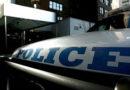 Descubren cuatro cadáveres en un apartamento de Queens