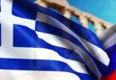 Moscú promete responder a la expulsión de dos diplomáticos rusos en Grecia