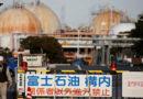 Japón se prepara para suspender por completo la importación de petróleo iraní