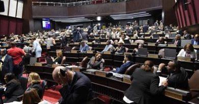 Leonelistas y opositores ven difícil una reforma constitucional; danilistas están a favor