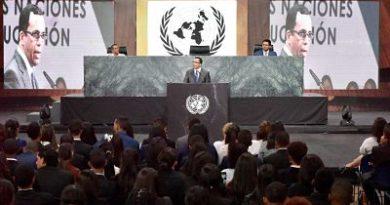 Ministro de Educación Andrés Navarro afirma que la institucionalidad del cambio es transparente, participativa y eficiente.
