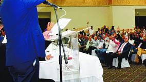 PRD no participará en primarias de octubre