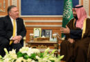EE.UU. transferirá 8.100 millones de dólares en armas a sus aliados en el Golfo para «detener la agresión iraní»