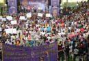 ATENCIÓN: Danilistas celebraron actos en 6 provincias dominicanas importantes
