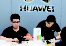EEUU extendería prórroga a Huawei para negocios